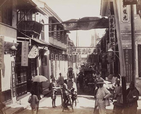 King Road, Canton, China, 1890s