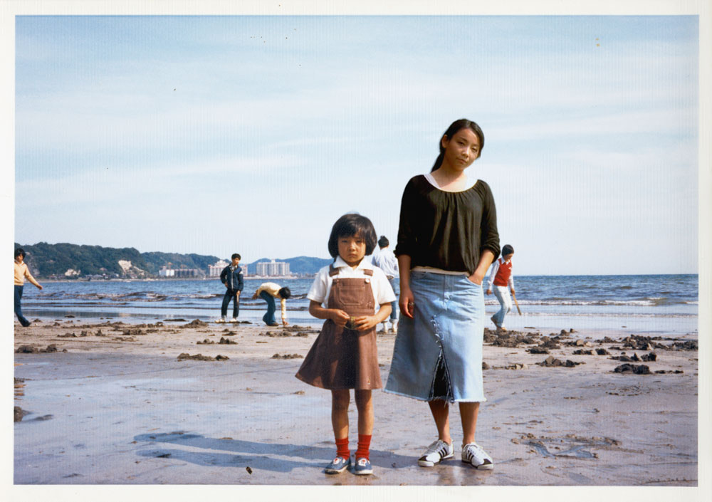 Chino Otsuka, <em>1976 and 2005 Kamakura, Japan</em> from the series <em>Imagine Finding Me</em>, 2005, chromogenic Print, 305 mm x 406 mm