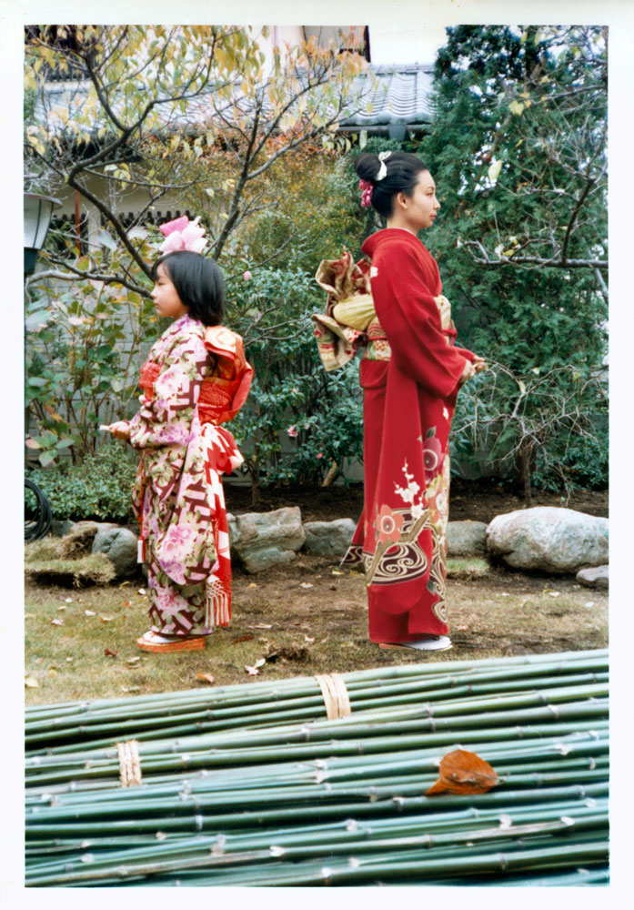 Chino Otsuka, <em>1979 and 2006, Kitakamakura, Japan</em> from the series <em>Imagine Finding Me</em>, 2006, chromogenic print, 305 mm x 406 mm