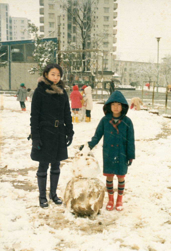 Chino Otsuka, <em>1980 and 2009, Nagayama, Japan</em> from the series <em>Imagine Finding Me</em>, 2009, chromogenic print, 305 mm x 406 mm