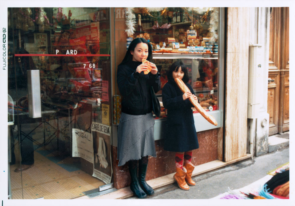 Chino Otsuka, <em>1982 and 2005, Paris, France</em> from the series <em>Imagine Finding Me</em>, 2005, chromogenic print, 305 mm x 406 mm
