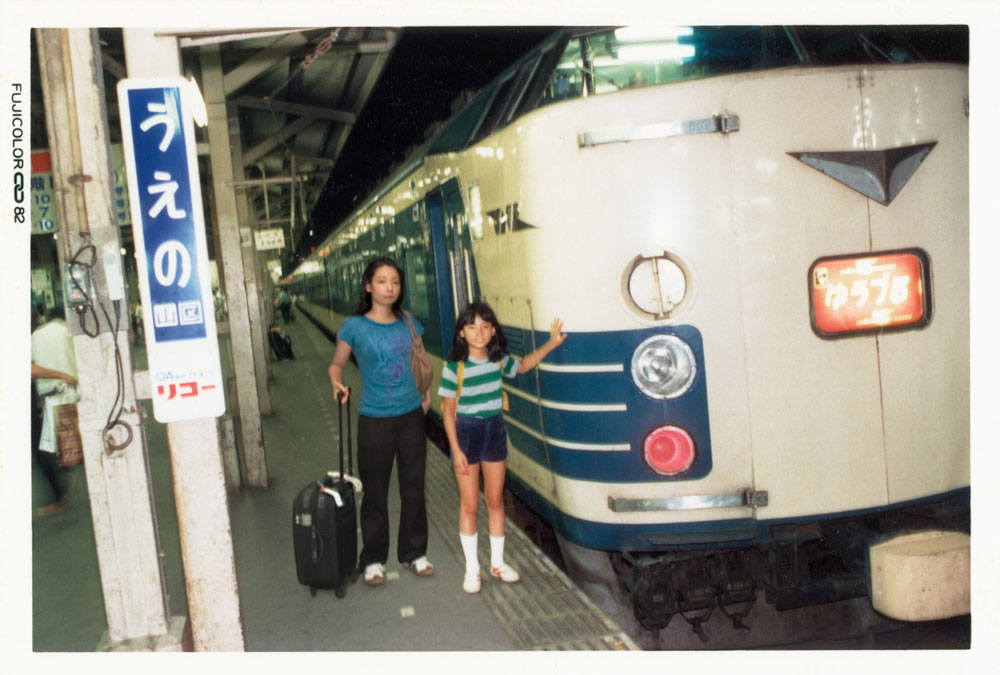 Chino Otsuka, <em>1982 and 2006, Tokyo, Japan</em> from the series <em>Imagine Finding Me</em>, 2006, chromogenic print, 305 mm x 406 mm
