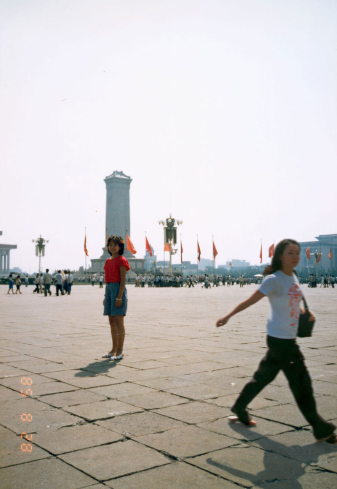 Chino Otsuka, <em>1985 and 2005, Beijing, China</em> from the series <em>Imagine Finding Me</em>, 2005, chromogenic print, 305 mm x 406 mm