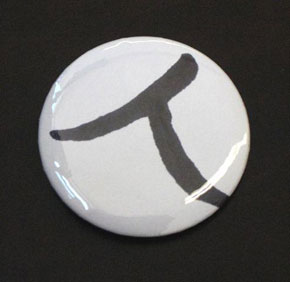 Button created by a LINC student