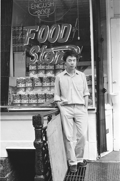 Ai Weiwei, New York Photographs (detail), 1983–1993